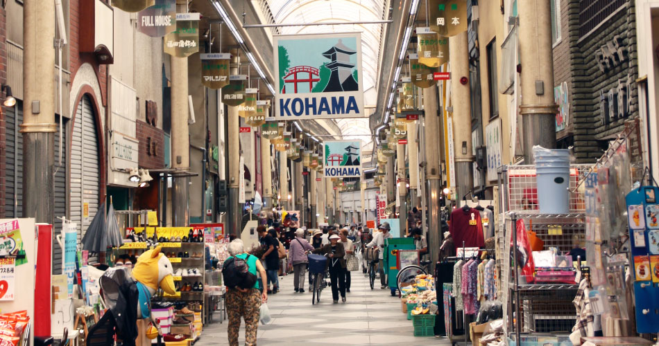 Kohama Shopping Street